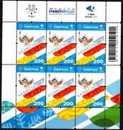 KAZAKHSTAN 2017-01 Sport: Winter Universiade. Bird. 2nd Issue. MINI-SHEET, MNH