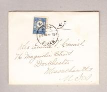Türkei SIVAS 6.12.1904 Brief 1 Piastre Nach Dorchester USA - Lettres & Documents