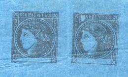 CORRIENTES AÑO 1860 JALIL NRO. 3 PAREJA CON ENTRECINTA MNH VOIR SCANS Sold As Is - Corrientes (1856-1880)