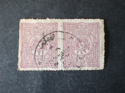 TURKEY OTTOMAN 1892 OBLITERE BEYROUTH LIBANO - Usados