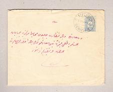 Türkei Denizli 17.6.1916 Ganzsachenbrief 1 Piastre Nach Smyrne - 1858-1921 Empire Ottoman