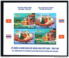 Vietnam Viet Nam MNH IMPERF Sheetlet 2016: Join Issued With Thailand / Water Puppet / Dance (Ms1069B)