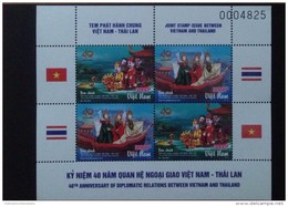 Vietnam Viet Nam MNH Perf Sheetlet : Join Issued With Thailand / Water Puppet / Dance / Issued On 4 Aug 2016 (Ms1069)