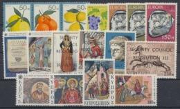 Zypern, Michel Nr. 405-421 Jahrgang 1974, Postfrisch / MNH