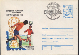 Expofootball ´94,  Coupe  Jules RIMET   Cachet Special  Entier Postal - Roumanie/Romania