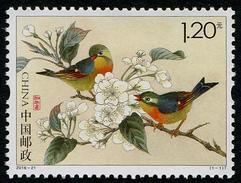 China 2016-21 Bird - Red-Billed Leiothrix CN93 MNH**
