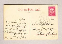 Türkei Damas 12.11.1909 Mit 20paras Auf Ansichtskarte Hotel D'Orient Gesendet Nach Rhodos - 1858-1921 Empire Ottoman