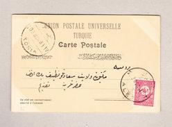 Türkei ALEP 22.3.1907 AK Motiv Pferdemarkt Mit 20paras Nach Konia - 1858-1921 Empire Ottoman