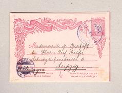 Türkei Panderma 1?.11.1906 Ganzsache 20paras Nach Leipzig - 1858-1921 Empire Ottoman