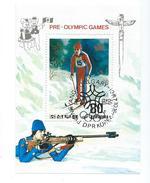 134 TPE - BIATHLON - PRE OLYMPIQUES GAMES 1987 - BLOC FEUILLET KOREA