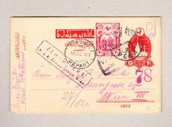 Türkei Pera 19.12.1907 Ganzsache Mit Zusatzfrankatur Nach Wien Zensur - 1858-1921 Empire Ottoman