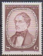 Österreich  1981 Nr.1676 ** Postfrisch Intern. Kongreß Für Klinische Chemie ( 4357 )