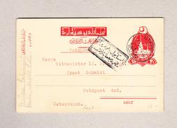 Türkei Pancalti 19.1.1917 Ganzsache Nach  Österreich Feldpost - 1858-1921 Empire Ottoman