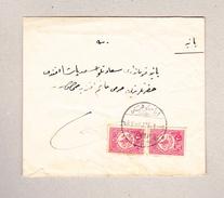 Türkei Ste Sophie Brief Mit 20Paras (2) Nach Janina2 - 1858-1921 Empire Ottoman