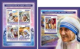 NIGER 2016 ** Canonization Mother Teresa Heiligsprechnung Mutter Teresa M/S+S/S - OFFICIAL ISSUE - A1707