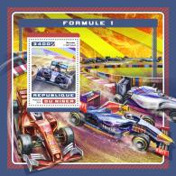 NIGER 2016 ** Formula 1 Formel 1 Formule 1 S/S - OFFICIAL ISSUE - A1707