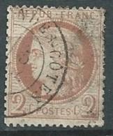 France     - Yvert N° 51  Oblitéré - Cw 238 17