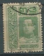 Siam   - Yvert N° 103  Oblitéré - Cw 238 21 - Siam