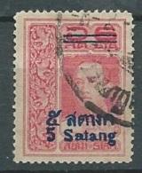 Siam   - Yvert N° 115  Oblitéré - Cw 238 24 - Siam
