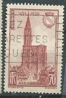 France  - Yvert N°  443 Oblitéré     - Cw 238 41