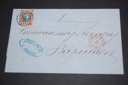 25845) UDSSR Brief Mit # 5 Aus 1862