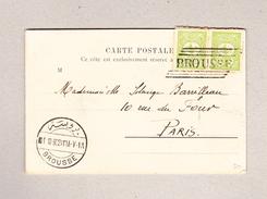 Türkei Brousse Balkenstempel 10paras (2) Und 2-Kreis-Stempel Brousse 1.10.1902 Auf Ansichtskarte - Lettres & Documents