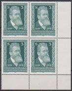 Österreich  1981 Nr.1677 4er Block ** Postfrisch 75.Todestag Ludwig Boltzmann ( 4366 )
