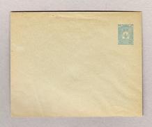 Türkei Ganzsachenbrief 1piastre Ungebraucht - Lettres & Documents