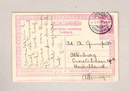 Türkei Bebek 8.9.1912 Ganzsache Nach Altenburg D - 1858-1921 Empire Ottoman