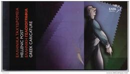 GREECE STAMPS GREEK CARICATURE/ BOOKLET -16/9/05 - Libretti