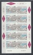 MONACO . YT Bloc 78 Neuf ** 60e Anniversaire De L'Office Des Emissions De Timbres-Postes Et Exposition Philatélique 1997
