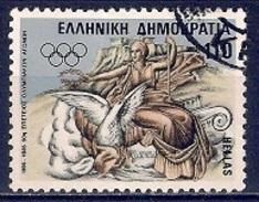 Greece 1986 -  Sport Events - Grecia