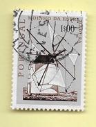TIMBRES - STAMPS - PORTUGAL - 1971 - MILLS PORTUGAIS - TIMBRE OBLITÉRÉ