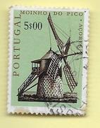 TIMBRES - STAMPS - PORTUGAL - 1971 - MILLS PORTUGAIS - TIMBRE OBLITÉRÉ CLÔTURE DE SÉRIE