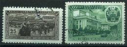 RUSSIE ( POSTE ) : Y&T N°  1529/1530  TIMBRES   BIEN  OBLITERES , A  VOIR .