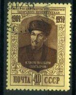 RUSSIE ( POSTE ) : Y&T N°  1628  TIMBRE   BIEN  OBLITERE , A  VOIR .