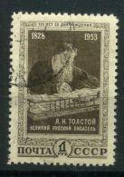 RUSSIE ( POSTE ) : Y&T N°  1659  TIMBRE   BIEN  OBLITERE , A  VOIR .