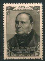 RUSSIE ( POSTE ) : Y&T N°  1590  TIMBRE   BIEN  OBLITERE , A  VOIR .