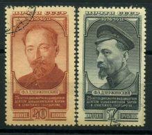 RUSSIE ( POSTE ) : Y&T N°  1572/1573  TIMBRES   BIEN  OBLITERES , A  VOIR .