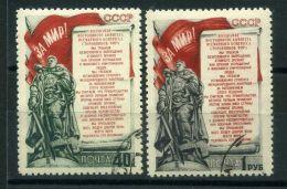 RUSSIE ( POSTE ) : Y&T N°  1536/1537  TIMBRES   BIEN  OBLITERES , A  VOIR .