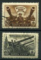 RUSSIE ( POSTE ) : Y&T N°  1009/1010  TIMBRES   BIEN  OBLITERES , A  VOIR .