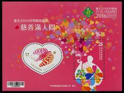 Taiwan 2016 Philataipei 2016 - Charity Day Souvenir Sheet TW107 MNH**