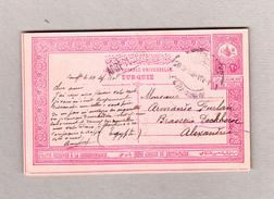 Türkei PERA 29.9.1908 Ganzsache 20p. Nach Egypten - 1858-1921 Empire Ottoman