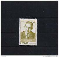 CYPRUS STAMPS LOUKIS AKRITAS  25/10/01-MNH-COMPLETE SET