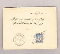 Türkei Brousse 21.10.1901 Brief Mit 1pia.nach Deralize - 1858-1921 Empire Ottoman