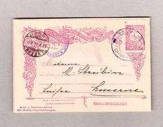Türkei ESKI CHEHIR 8.10.1904 Ganzsache 20p Nach Luzern - 1858-1921 Empire Ottoman
