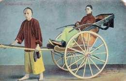 HONGKONG RICKSHAW, 1910?, Fehlendes Eckstück Rechts Oben - China (Hongkong)