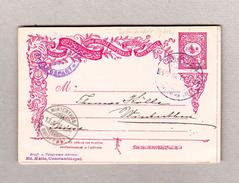 Türkei Constantinople Bahnhof 8.10.1904 Ganzsache Nach Winterthur - Lettres & Documents