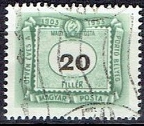 HUNGARY #  FROM 1953  STANLEY GIBBON D1312