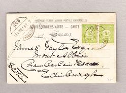 Türkei 10paras (2) Auf AK Motiv Damaskus Mit Stempel Jerusalem 19.4.1902 Gesendet Nach Edinburgh - Lettres & Documents
